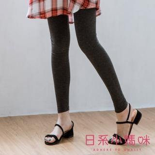 【AILIAN 日系小媽咪】舒適彈力素面內搭褲 瑜珈腰圍 M-L(孕婦褲)