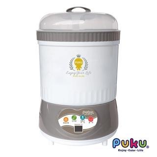 【PUKU 藍色企鵝】Royal蒸氣烘乾負離子消毒鍋