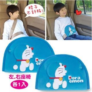 【Doraemon 哆啦A夢】KISS 兒童安全帶調整軟墊組(2入/台灣製)