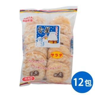 【有田製果】雪屋190gX12包/箱(米果)