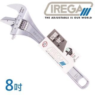 【IREGA】92WR管鉗兩用活動板手-8吋(活動板手)