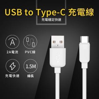 【ZMI 紫米】TypeC 編織數據線 100c(AL401)