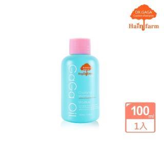 【Morocco GaGa Oil】PH5.5量身訂做角鯊烷洗髮精100ml(多款可選)