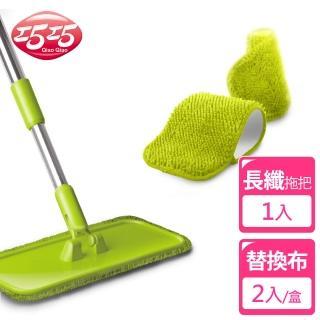 【巧巧】長纖型除塵拖把超值組(1拖3布)