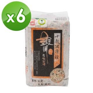 【米樂銀川】有機十穀米/十穀健康糧 900G(六入組)