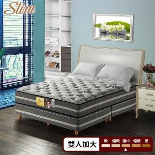 【SLIM加厚紓壓型】涼感透氣紓壓獨立筒床墊(雙人加大6尺)
