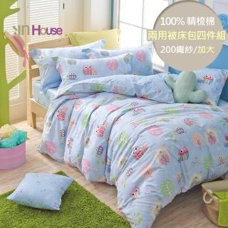 【IN HOUSE】Owl city-200織紗精梳棉-兩用被床包組(藍-加大)