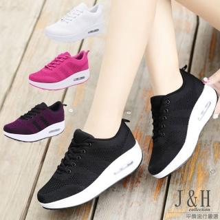 【J&H collection】網面透氣厚底運動搖搖鞋(白色 / 玫紅 / 紫色 / 黑色)