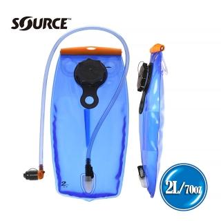 【Source】抗菌水袋 2L WXP LP 2060690202(自行車、登山、慢跑、健行)