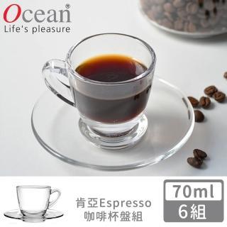 【Ocean】肯亞Espresso咖啡杯盤組 70ml(6組)