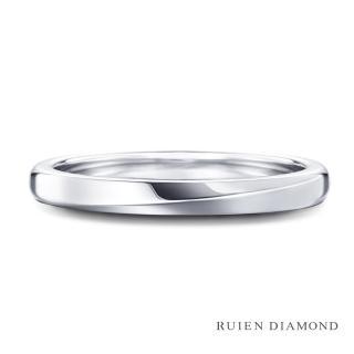 【RUIEN DIAMOND 瑞恩鑽石】鑽石 結婚對戒 戒圈(男款 18K白金)