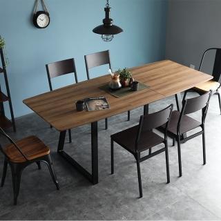 【obis】Gregary鐵件伸縮餐桌