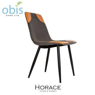 【obis】Horace撞色皮餐椅