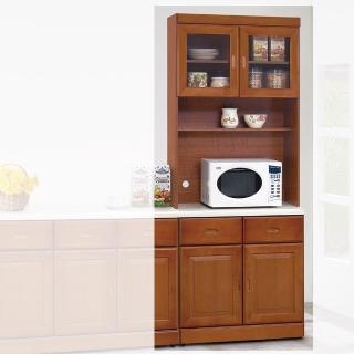 【H&D】樟木色2.7尺碗櫃組(樟木色 2.7尺 碗櫃組)