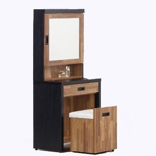 【H&D】積層木2尺鏡台-含椅(積層木 2尺 鏡台 含椅)
