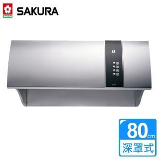 【SAKURA 櫻花】健康取向除油煙機 不鏽鋼 80公分(R-3550SL)