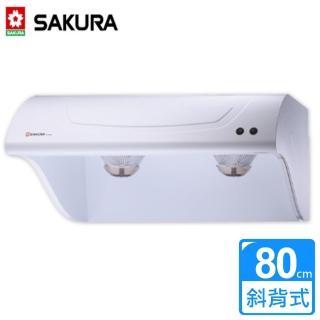 【SAKURA 櫻花】斜背式除油煙機 烤漆白 80公分(R-3250L)