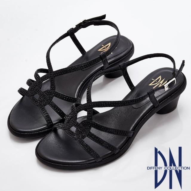 64798f29ec3 bussola」Potsdam Metallic Wide Straps Sandals 時尚金屬交叉寬帶涼鞋  ...