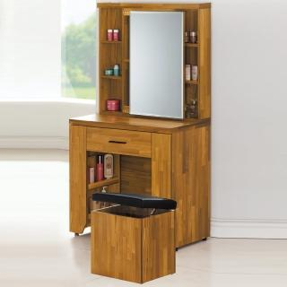 【AS】丹尼爾化妝桌-77x40x155cm(送椅)