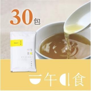 【一午一食】臻純粹滴雞精30入-環保包裝(65ml/包)