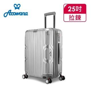 【Arowana 亞諾納】時光韻律25吋PC防爆拉鍊立體拉絲輕量旅行箱/行李箱(多色任選)