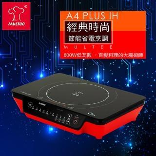【MULTEE摩堤】A4 Plus IH電磁爐(紅)