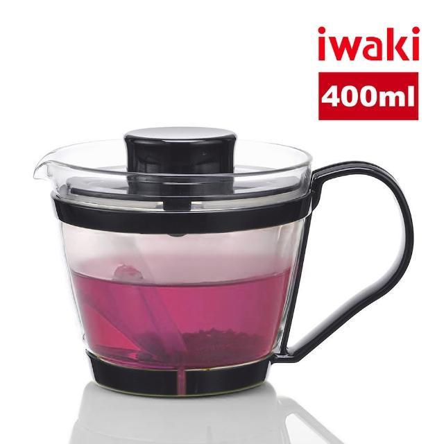 【iwaki】日本品牌耐熱玻璃沖茶器/茶壺-附濾茶網(黑色-400ml)/