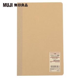 【MUJI 無印良品】上質紙長型筆記本/空白/40張/A5/米