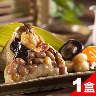 【嘉義福源】櫻花蝦干貝粽x1盒(4入/盒)