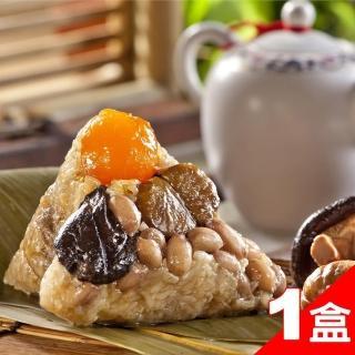 【嘉義福源】花生蛋黃香菇栗子肉粽10入/盒