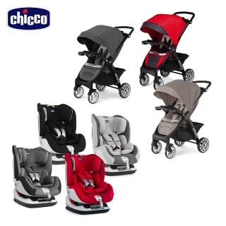 【chicco】Bravo極致完美手推車限定版+Seat up 012 Isofix安全汽座(多色可選)
