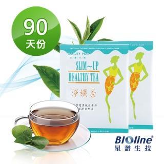 【BIOline星譜生技】即期品_美麗交點淨纖茶-麥香清爽升級(30包/盒x3)