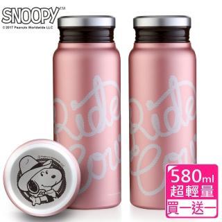 【SNOOPY史努比】酷仔輕量旋蓋#304不鏽鋼保溫瓶580ml(買一送一)