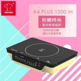 【MULTEE摩堤】A4 Plus 1200 IH智慧電磁爐(淺黃色)