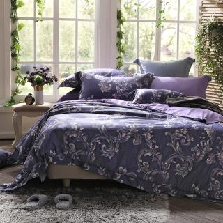 【IN HOUSE】- Versailles Night-400織紗精梳棉薄被套床包組(加大)