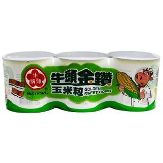 【Bull head 牛頭牌】金鑽玉米粒340g*3