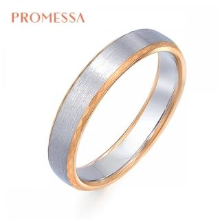 【點睛品】Promessa 極簡工藝 鉑金情侶結婚戒指(男戒)