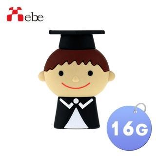 【Xebe集比】男畢業生造型隨身碟16G(造型USB送禮學生必備)