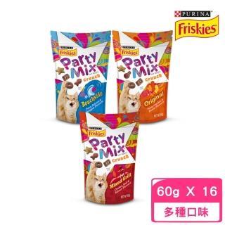【Friskies 喜躍】貓零食《PartyMix 香酥餅》60g(16包組)
