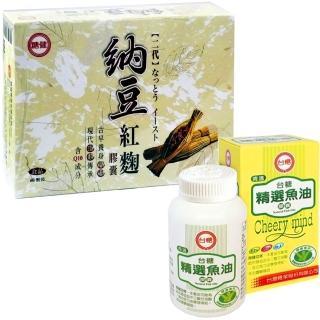 【台糖】糖健納豆紅麴+精選魚油(60粒/盒;100顆/瓶)