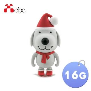 【Xebe集比】聖誕狗造型隨身碟16G