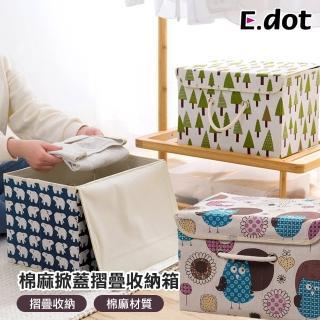 【E.dot】日式棉麻印花可掀蓋摺疊收納箱-大