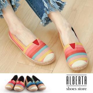 【Alberta】夏季穿搭彩虹配色條紋圓頭懶人鞋休閒鞋