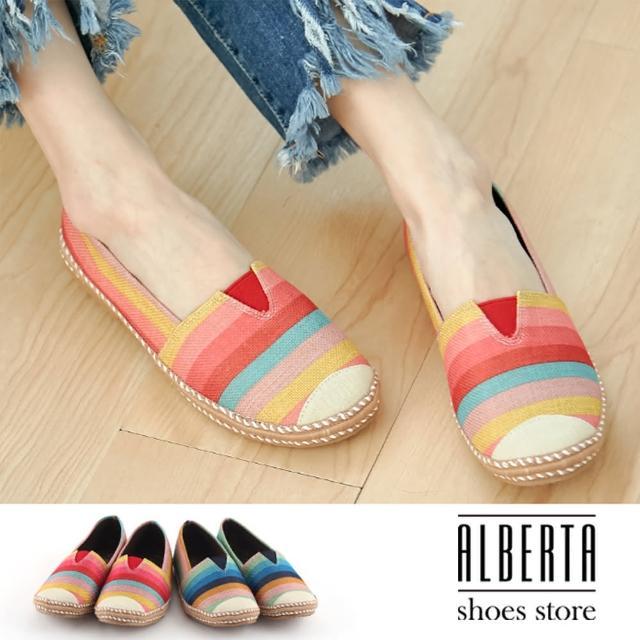 【Alberta】夏季穿搭彩虹配色條紋圓頭懶人鞋休閒鞋/