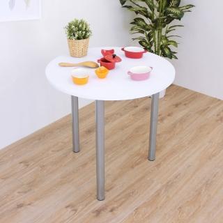【美佳居】寬80x高75/公分-圓形餐桌/洽談桌/書桌(二色可選)