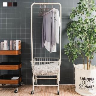 【樂嫚妮】北歐工業風 煞車輪單框附籃室內掛衣架