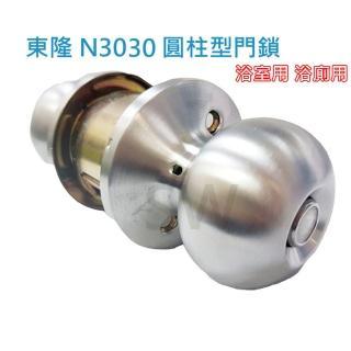 【東隆 N3030】60 mm 無鑰匙 不銹鋼磨砂銀(浴室用 浴廁用 白鐵色 台灣製)