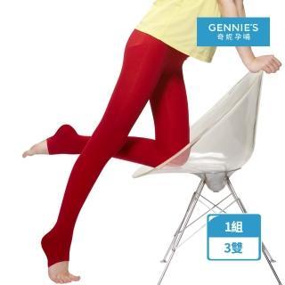 【Gennies 奇妮】3入組*孕婦專用時尚彈性厚棉踩腳褲襪/九分褲襪(深灰/紅/深紫/黑GM34)