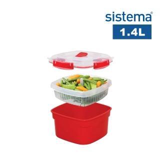 【SISTEMA】紐西蘭進口微波系列方型微波盒1.4L