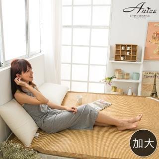 【A-nice 台灣製】日本精品 3D透氣加厚 高密度 加厚編織 頂級軟藤涼蓆(雙人加大/6呎 / TWO)